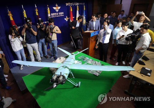 인제 추락 북한 무인기 실물 공개