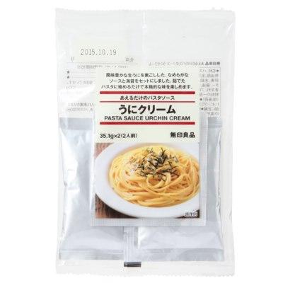 집밥 무인양품 성게파스타 야끼소바