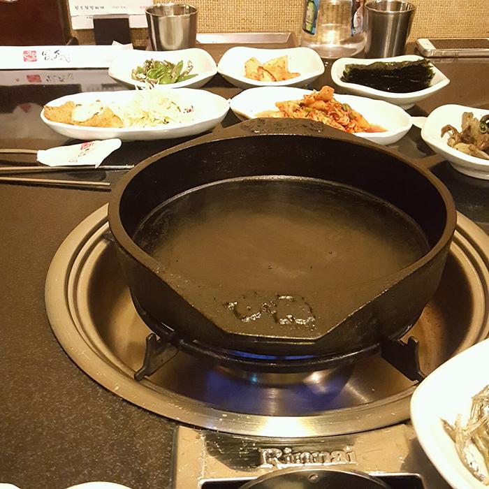 민소한우 철판 궁중불고기 (영업종료)