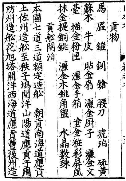 탈역사적 소비심리 (pp. 58-59)