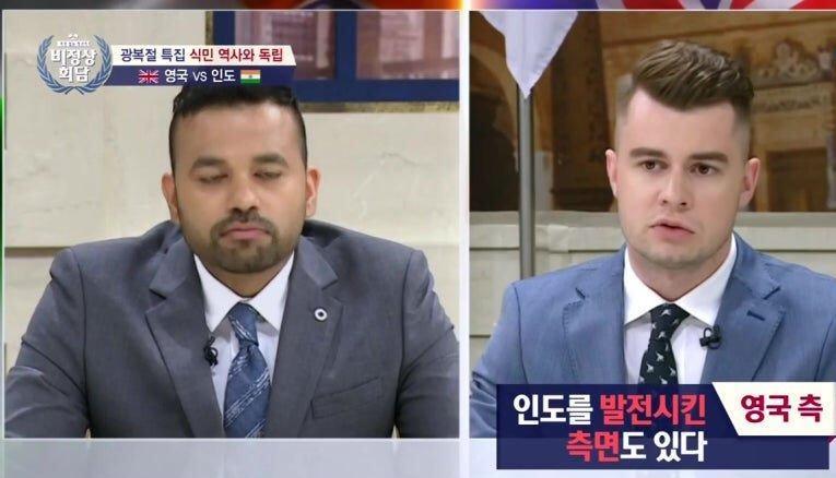비정상회담의 식민지 근대화론.eng