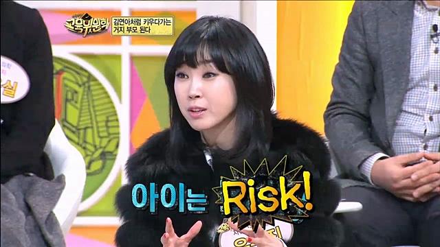 부자언니 부자특강 리뷰