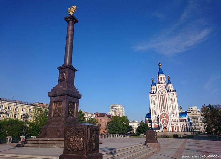 극동 러시아 여행; 하바롭스크
