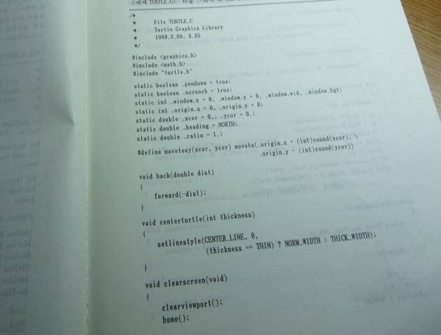 파이썬(Python)의 터틀 그래픽(Turtle Graph..