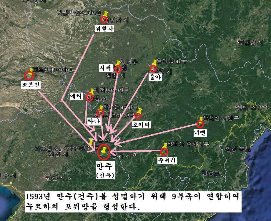 태조무황제 노아합기 국역 47부-3만 연합군에 안색이..