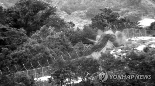 [BGM!] 전직 민주당 의원 출신 방송인, 지뢰 ..