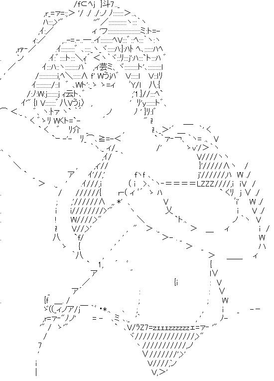 [신데마스]오이카와 시즈쿠 002