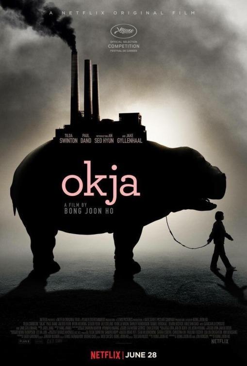 옥자 (Okja, 2017)