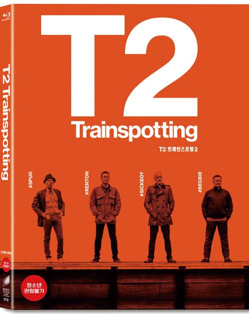 """""""T2 : 트레인스포팅"""" 블루레이가 나왔습니다."""