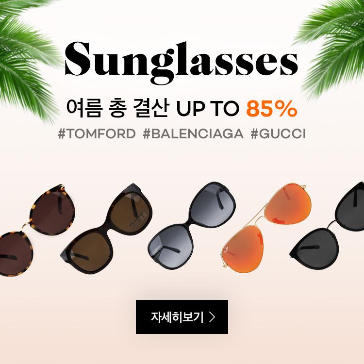 LF몰 선글라스 최대 85% 세일
