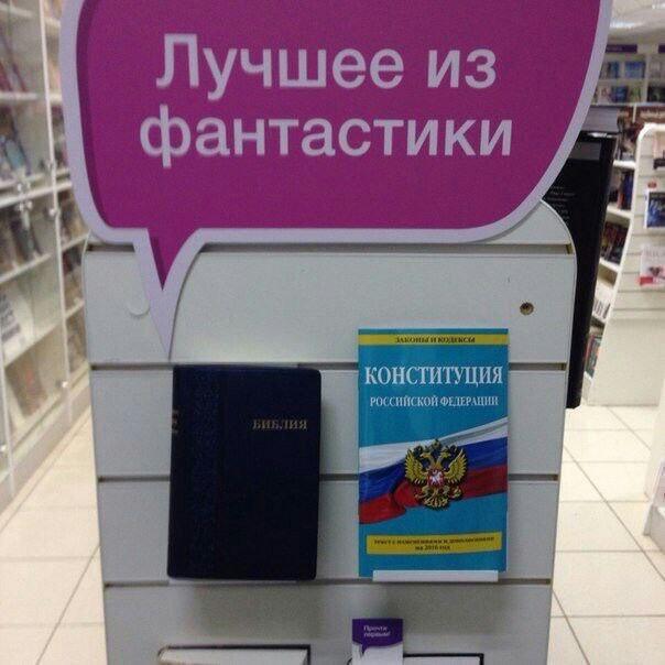러시아 독자들이 뽑은 최고의 판타지소설!