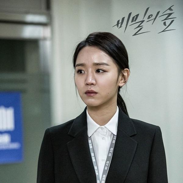 <비밀의 숲>_0113