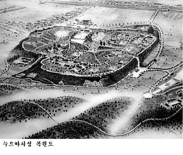 태조무황제 노아합기 국역 59부-태조가 명나라에 ..
