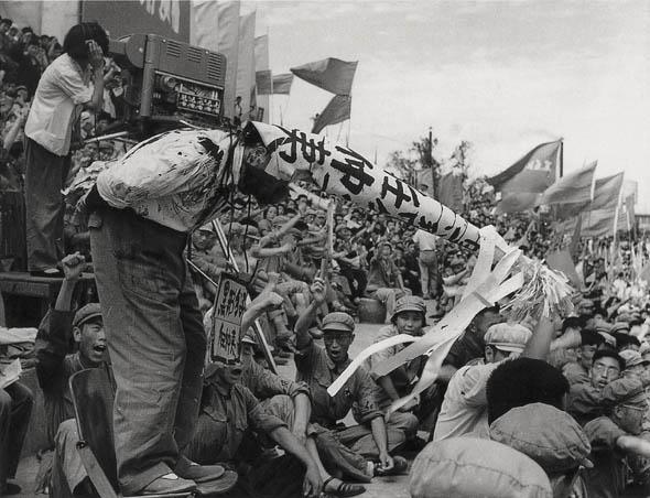 """""""문화대혁명과 중국 외교"""""""
