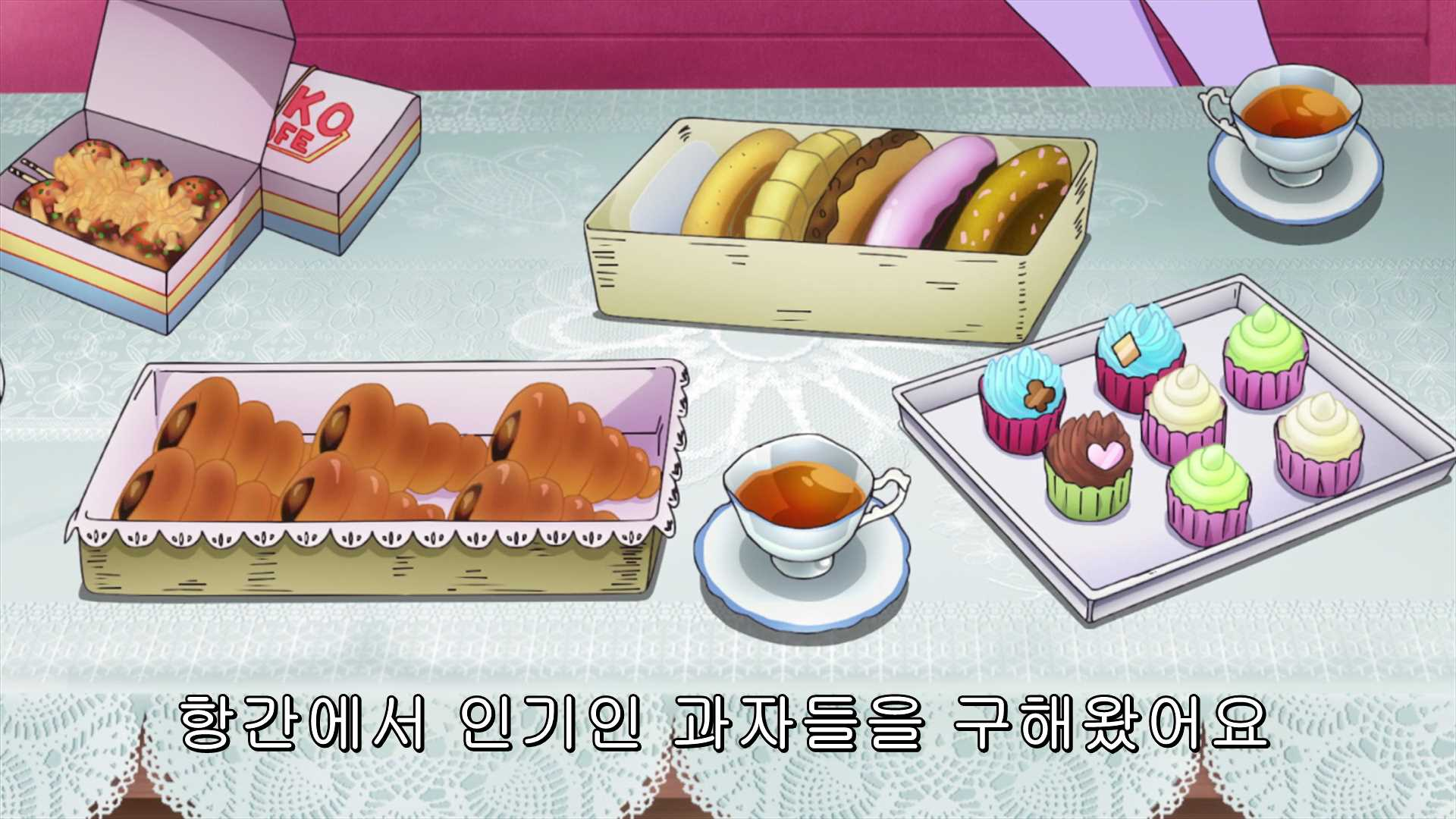 [감상후기] 프리큐어 올스타즈 New Stage2 마음..