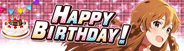 오늘은 '코우사카 우미' 의 생일입니다. + 2017년 생..