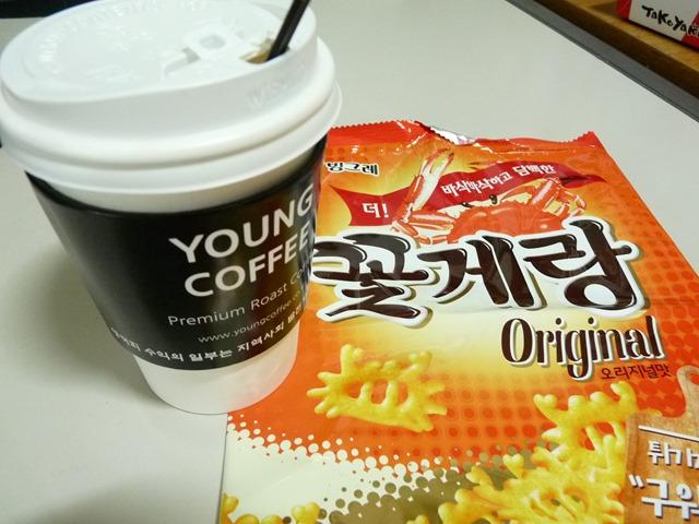 따뜻한 커피 카라멜 마끼아또 마시기 좋은 날