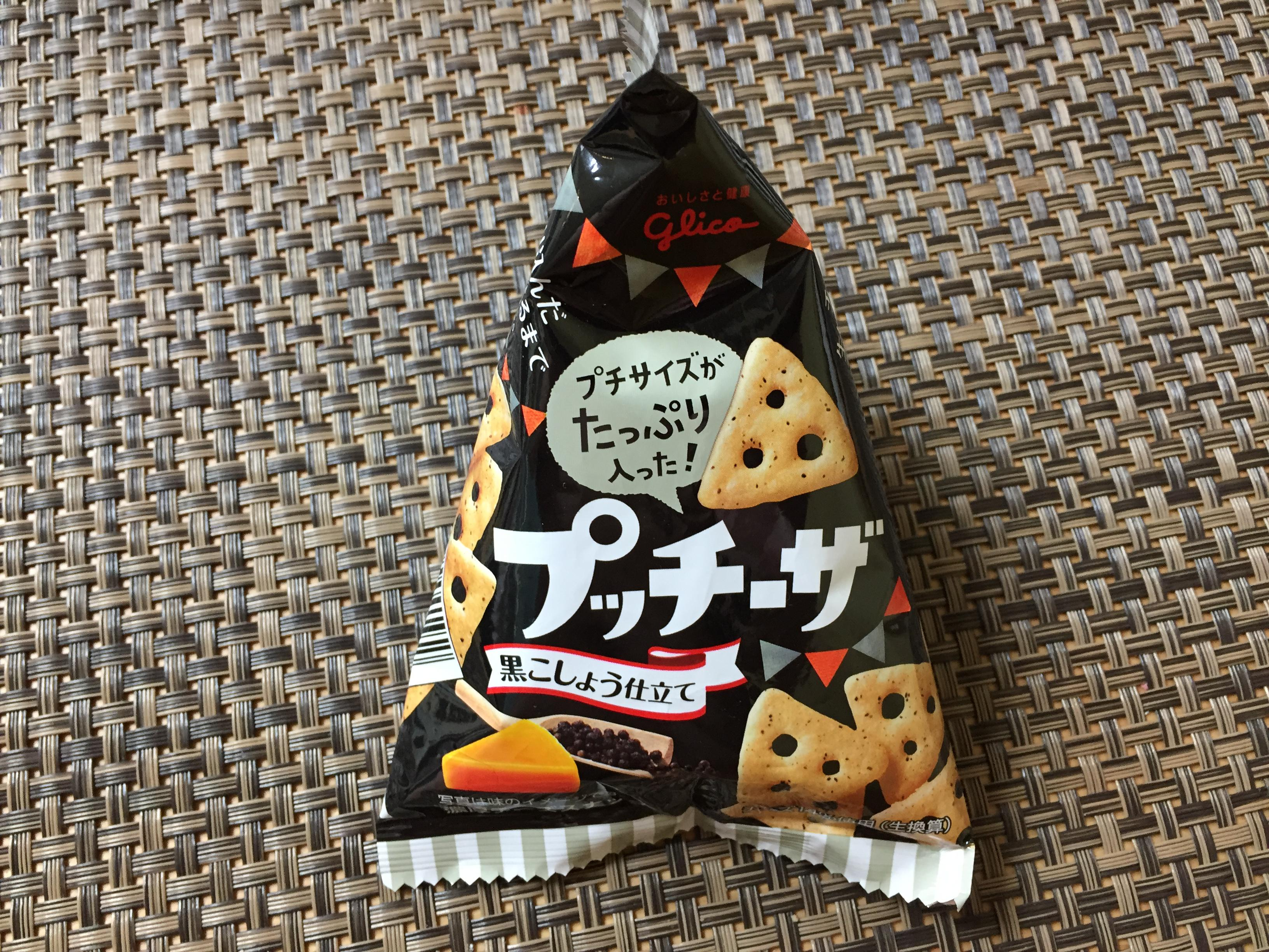 치-자는 작아져도 맛있어! :3 [glico]プッチー..