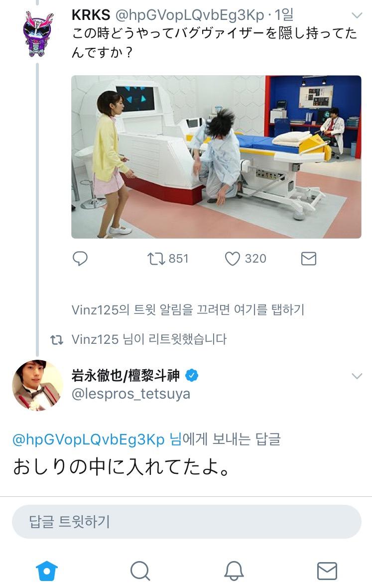 드디어 밝혀진 겐무의 충격적인 진실