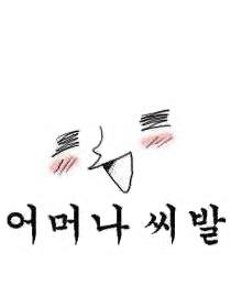 [함대컬렉션] E-7 도버해협 해전 - 기믹, 전초전..