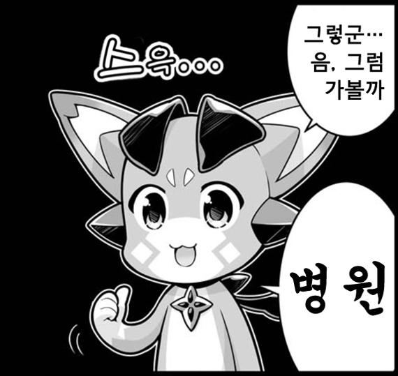 [함대컬렉션] E-7 도버해협 해전 - NO 결혼/양상..
