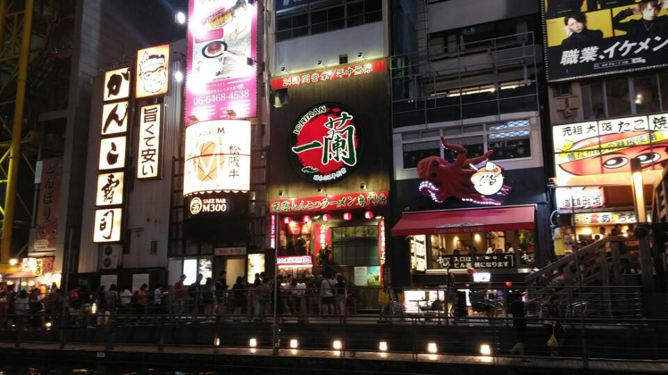 3박4일 오사카여행에서 먹은것들