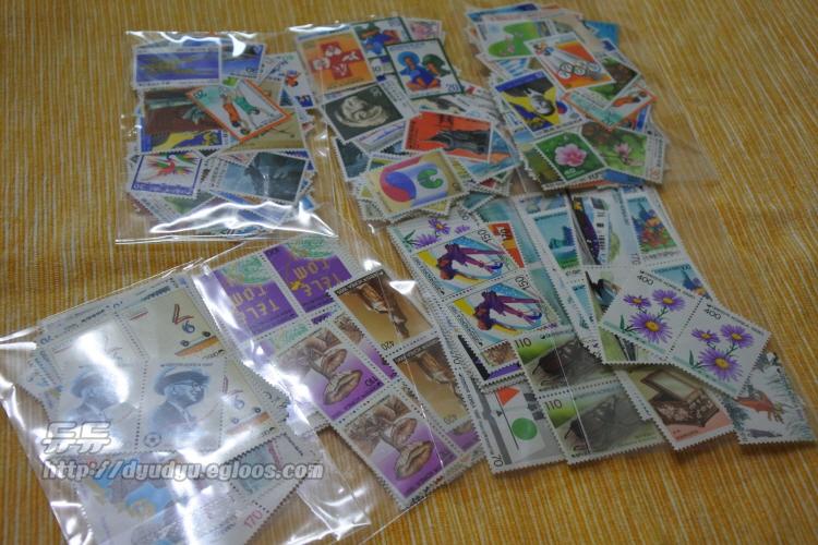 우표사랑 우표 구입