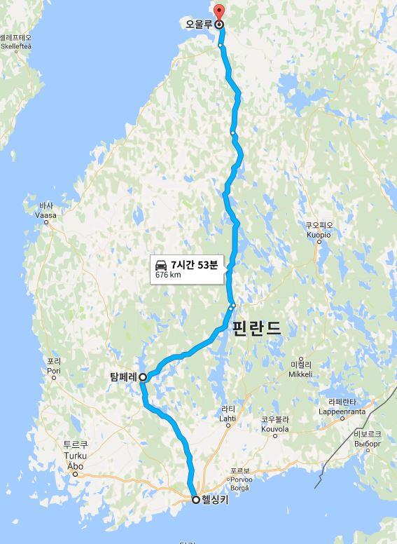 핀란드 여행3 - 헬싱키, 탐페레, 오울루