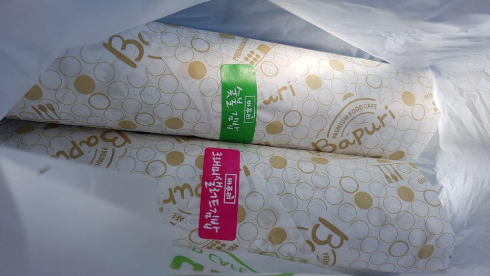 바푸리 숯불김밥, 크래미 샐러드 김밥