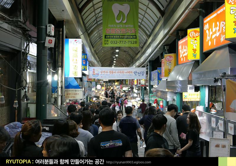 2017.9.28. 중앙통닭(신포동 신포시장) / '신포시..