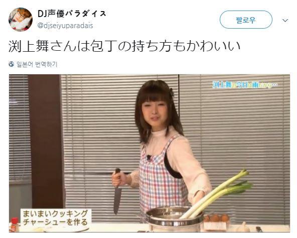 어느 일본성우의 식칼쥐는법!!!