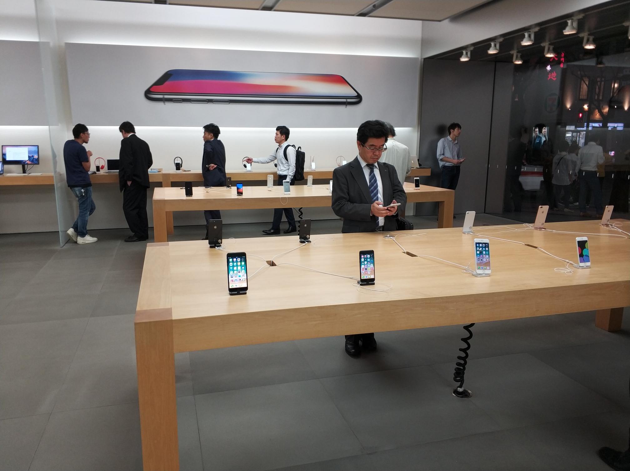 조금은 미묘, 아이폰8의 색상들