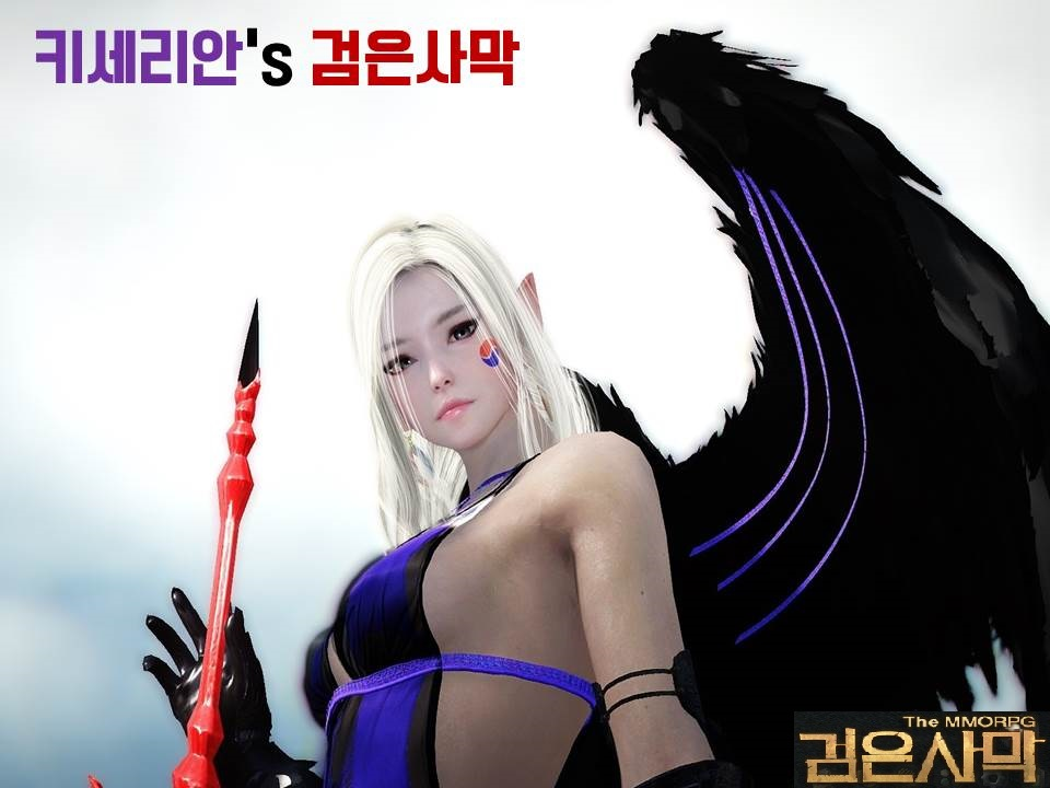 [검은사막] 교복으로 가는 길2 : 고(III) 초승달..