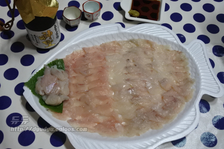 사케부림 복어회, 신세이준마이다이긴조, 김밥전