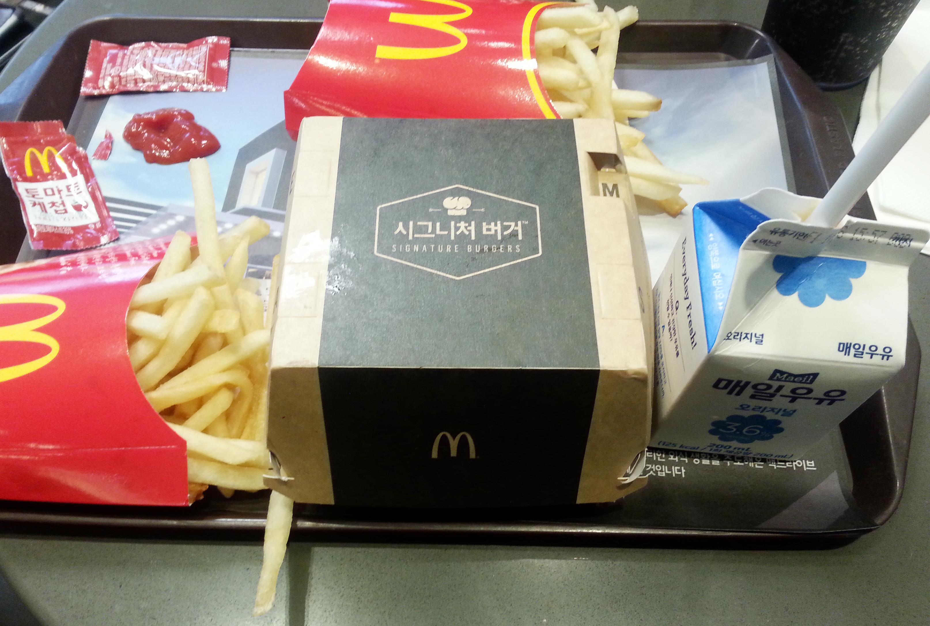 [맥도날드] 그릴드 머쉬룸 버거 - 시그니처 버거
