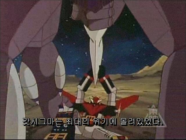 우주대제 갓시그마 최종화
