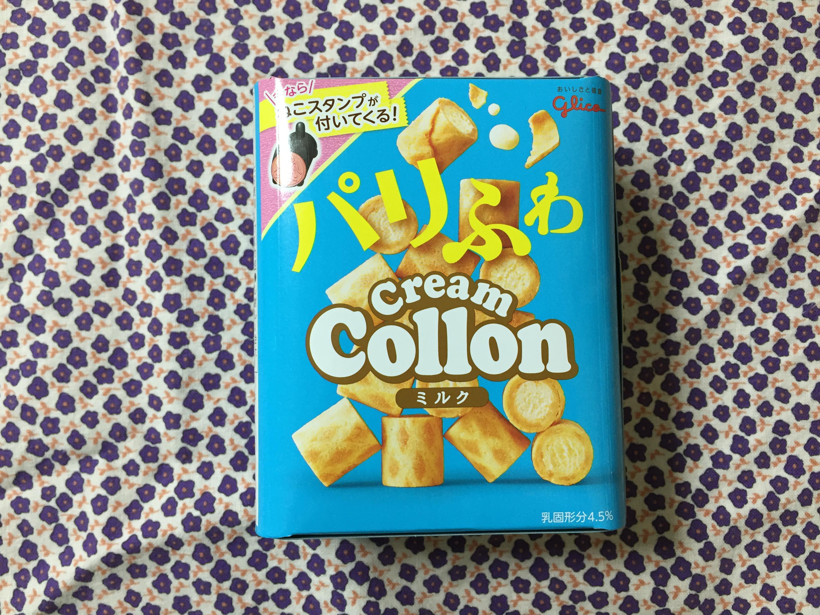 바삭 달콤한 맛, [glico]Cream Collon 밀크
