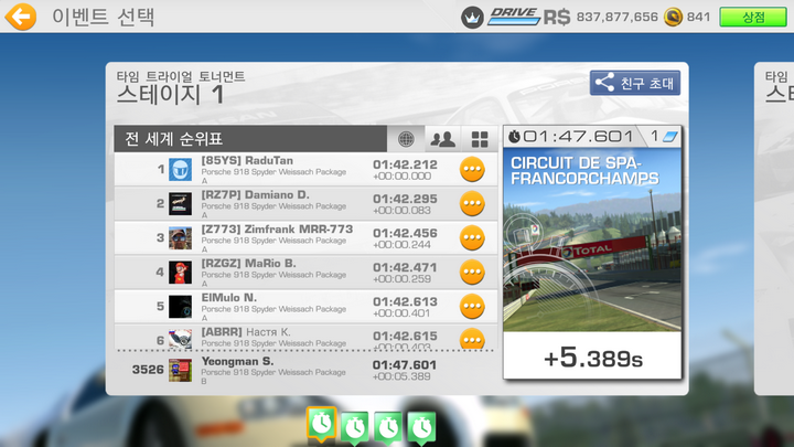 [RR3] Real Racing 3 WTTT - W41 and NFS NL