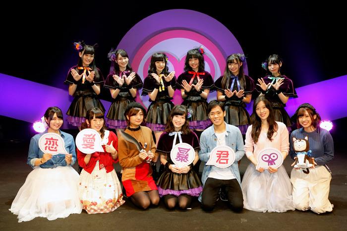 TV 애니메이션 '연애폭군'의 이벤트가 개최된 모습