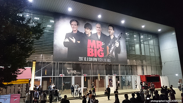 Big! Bigger!! Biggest!!!