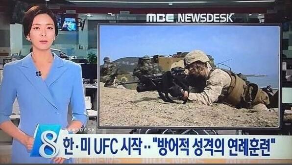 """""""배현진은 이런 사람""""...동료들의 충격 증언"""