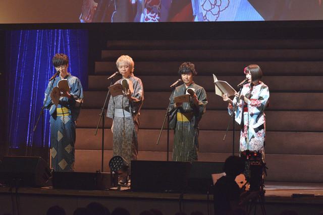 애니메이션 '유정천가족2'의 이벤트 리포트 사진 몇장