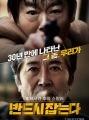 할로윈과 11월 개봉예정 영화들