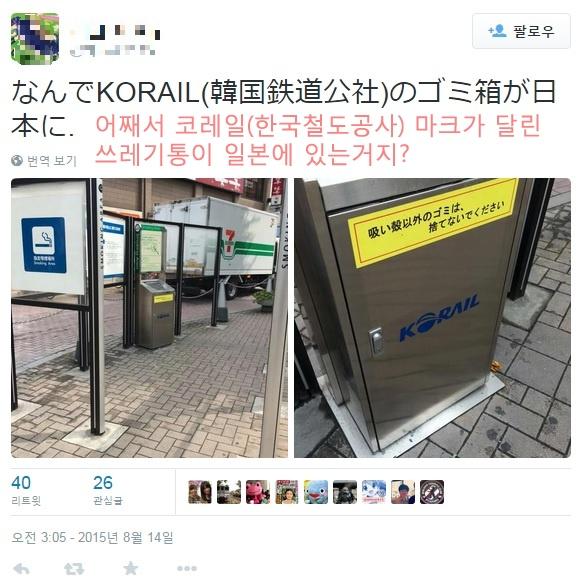 일본에있는 의문의 쓰레기통!!!