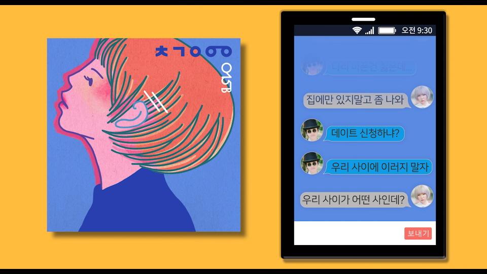 공일오비(015B)의 반가운 컴백