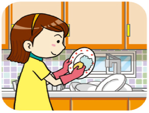 설거지 조심하자, 주부습진
