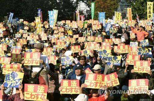 """일본 오사카 개헌 반대 시위, """"아베 그만둬!"""""""