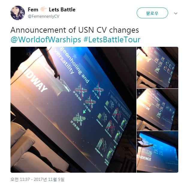 [W.o.WS] 미국 항모 편제 변경 예고