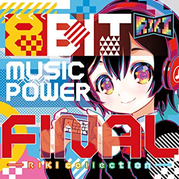 8BIT MUSIC POWER FINAL 의 CD판이 발매, ZU..