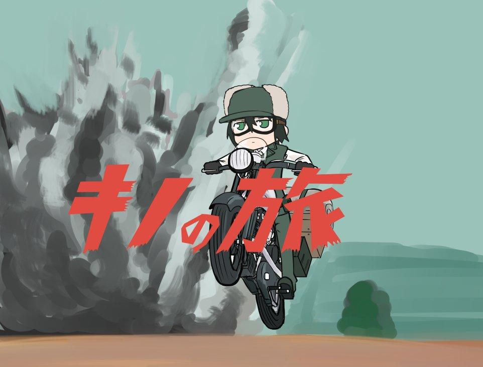 2017년 10월(4분기) 신작 애니 평가